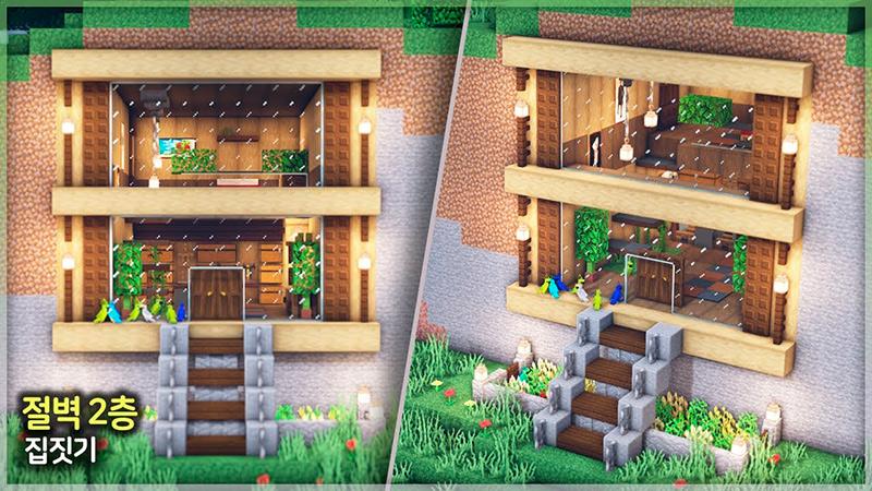 Portada Dúplex dentro montaña en Minecraft